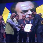 INAM-Pro+ has been awarded Gold for Excellence in Government Process in Re-engineering at 21st National Conference for e-Governance 2018 on 27th Feb 2018.